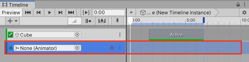 Animation Track の作成