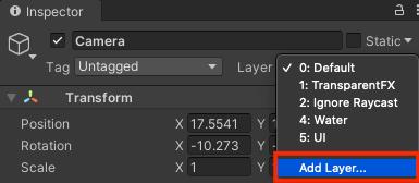 Unity で Layer の追加