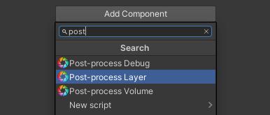 Post-process Layer コンポーネントの追加