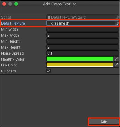Terrain: Add Grass Texture の設定